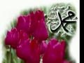Ya Shah-E-Umum Ak Nazr-E-Karam - Alhaaj Khurshid Ahmad Naat