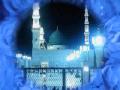 Ya Rehmatal Lil Alameen - Alhaaj Khurshid Ahmad Naat