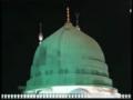 Mery Arzoo Muhammad  Mery Justujo Madina - Alhaaj Khurshid Ahmad Naat