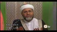 Mere Sarkaar Ke Gaysoo - Prof. Abdul Rauf Roofi Naat