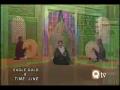 Nazar Se Jamaal-e-Haram - Prof. Abdul Rauf Roofi Naat