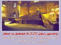 Qasida Burda Sharif - Prof. Abdul Rauf Roofi Naat