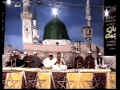 Teri Sarkar Har Welay - Prof. Abdul Rauf Roofi Naat