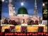 Ya Rub Madinay Paak Mein Jaana Naseeb Ho - Prof. Abdul Rauf Roofi Naat