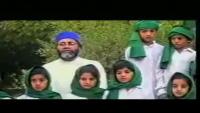 Lamyati Nazeeruk Kafi Nazarin - Prof. Abdul Rauf Roofi Naat