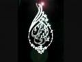 Allah Ho - Sami Yusuf Naat