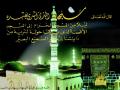 KALI KAMLI WALAY - Shahbaz Qamar Fareedi Naat