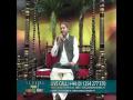 Payare Nabi S.A.W - Shahbaz Qamar Fareedi Naat