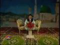 Aaya Kamil Wala Aaya - Shahbaz Qamar Fareedi Naat