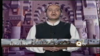 Ae Sabz Gumbad Wale Manzoor Dua Karna- Shahbaz Qamar Fareedi Naat