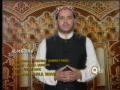 Fazl-e-Rabbul-Ula Aur Kiya Chahiyay - Shahbaz Qamar Fareedi Naat