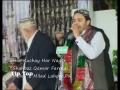 Har Kooche Har Nagar Nagar - Shahbaz Qamar Fareedi Naat