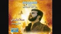 Teri Jalion - Ali Haider Naat