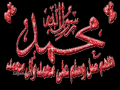 Gharon Me Roshni - Ali Haider Naat