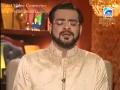 Ya Muhammad Noor e Mujasim -  Amir Liaquat Hussain