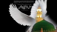 Dai Halimaa - Amjad Ghulam Fareed Sabri