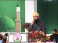 Marhaba Jaddal Hussaini Marhaba - Awais Raza Qadri Naat