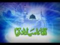Arzo Saman Bane Hain - Awais Raza Qadri Naat