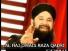 Nabi Ka Jashan Aya - Awais Raza Qadri Naat