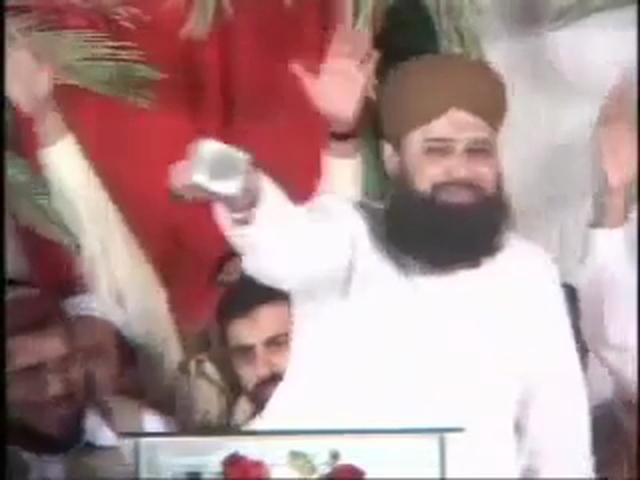 Unchiyan Uchiyan - Awais Raza Qadri Naat