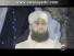 Khair-ul-Bashar Per Laakhon Salaam - Awais Raza Qadri Naat