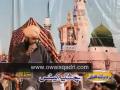 Salam Lab Per Khayal Dil Mein - Awais Raza Qadri Naat