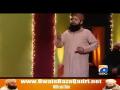 Shah e Jeelan Peer e Peeran - Awais Raza Qadri Naat
