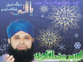 Ya Rab Bitha De - Awais Raza Qadri Naat