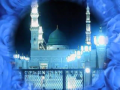 Ya Rasool Allah Tere - Awais Raza Qadri Naat