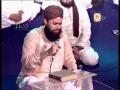 Khusha Woh Din - Awais Raza Qadri Naat