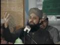Main Lab Kusha Nahi - Awais Raza Qadri Naat