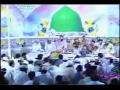 Woh Kamal-E-Husn-E-Huzoor Hey - Awais Raza Qadri Naat