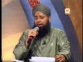 Teri Wahshaton Se Aey Dil - Awais Raza Qadri Naat