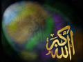 Suna Jungle Raat Andheri - Awais Raza Qadri Naat
