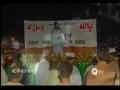Salam ( Tajdare Haram Aey Shen Shah E Deeen ) - Awais Raza Qadri Naat