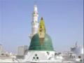 Paat Woh Kuch - Awais Raza Qadri Naat