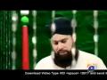 Mere Aaqa Nigahe Karam Ho- Awais Raza Qadri Naat