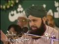 Meray Sarkar Mery Baat Banaay Rakhna - Awais Raza Qadri Naat