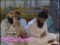 Meem E Madina - Awais Raza Qadri Naat