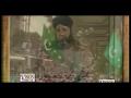 Marhaba Marhaba Ki - Awais Raza Qadri Naat