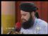Mankabat (Sarkare Ghouse Azam Nazre Karam) - Awais Raza Qadri Naat