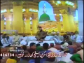 Mankabat (Khila Meray Dil Ki Kali Ghouse Azam) - Awais Raza Qadri Naat