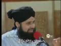 Kuch Aisa Kardey Meray- Awais Raza Qadri Naat