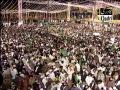 Kaabe Ke Badr Ud Oja Tum Pay Karroron Durood- Awais Raza Qadri Naat