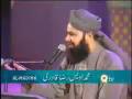 Ishq Kay Rang Main Rang Jaao Meray Yaar - Awais Raza Qadri Naat
