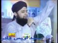 Hamd-O-Sana - Awais Raza Qadri Naat
