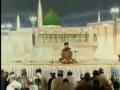 Hamara Nabi ( Sab Se Ola Ho Ala Hamara Nabi ) - Awais Raza Qadri Naat