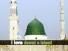 Ham Per Nazar Huzoor Uheeen Ap Ki Rahay - Awais Raza Qadri Naat