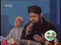 Bulalo Phir Mujhay Ay Shah-E-Behro Bar Madinay Main - Awais Raza Qadri Naat