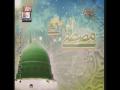 Ajab Karam Shahe-Wala- Awais Raza Qadri Naat